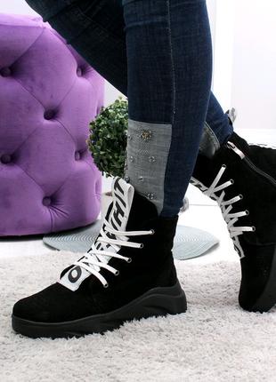 Ботинки зимние, натуральная замша