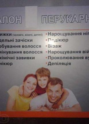 Рекламний щит із сірого композиту