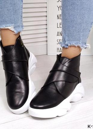 Топ модель!😍зимние кожаные хайтопы ботинки кроссовки сапоги