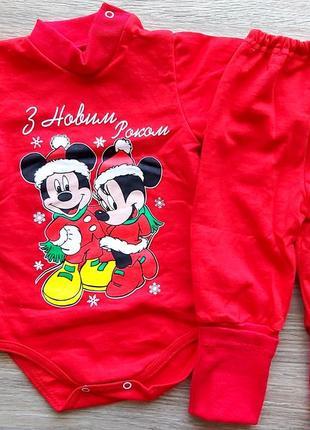 Красочный новогодий комплект для малышей