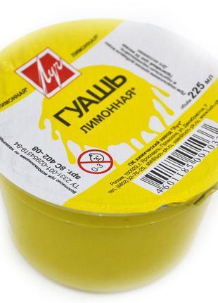 Гуашь Луч поштучно 225 мл лимонная в банке