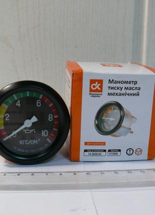 Манометр давления масла механический <ДК>