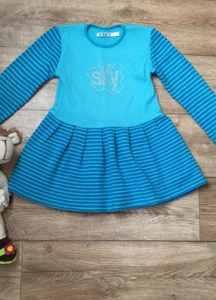 Теплое платье с добавлением шерсти * sky*  венгрия ,на 5 лет