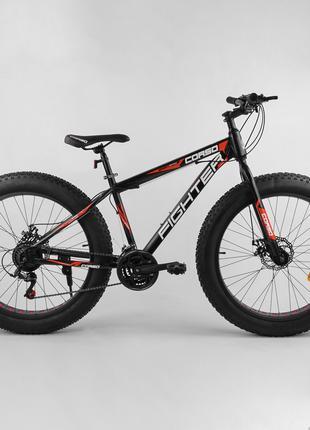 """Спортивный велосипед Corso ORIGINAL «FIGHTER» 26"""" 21 скорость ..."""