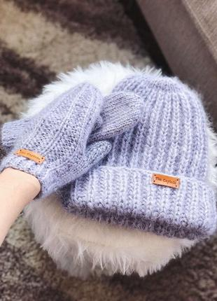 Вязаный набор шапка +варежки мохер