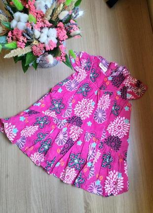 Яркое вельветовое платье