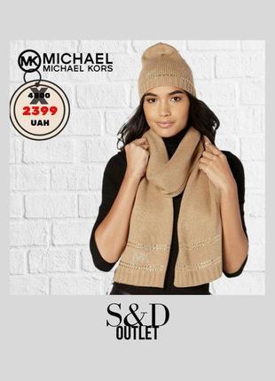 Мега-стильный женский комплект шарф+шапка