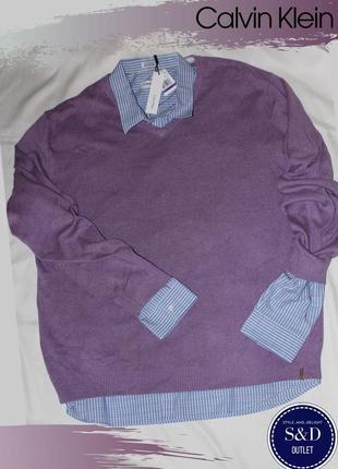 Супер-предложение: свитер + рубашка.