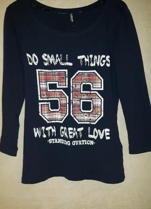 Крутой хлопковый джемпер футболка с яркой надписью