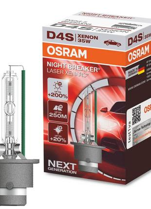 D4S штатная ксеноновая лампа Osram Xenarc Night Breaker Laser ...