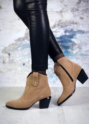 ❤ женские бежевые демисезонные осенние замшевые ботинки сапоги...