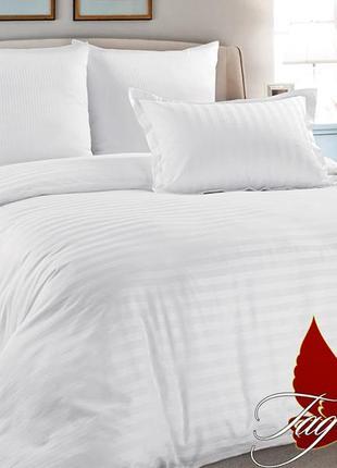 Комплект постельного белья страйп-сатин white