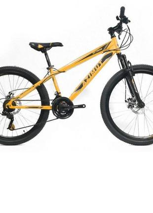 Велосипед 26 EXTREME Azimut 14 GFRD 26-096-S/2090