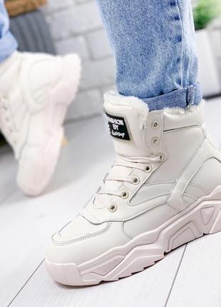 ❤ женские бежевые зимние ботинки сапоги ботильоны на меху ❤