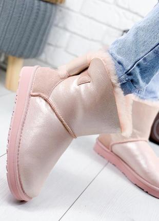 ❤ женские пудровые зимние замшевые угги ботинки сапоги ботильо...