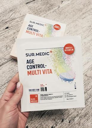 Мультивитаминная тканевая маска для лица sur.medic - age contr...