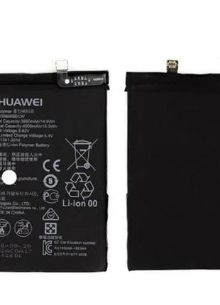 Аккумуляторная батарея (АКБ) для Huawei HB396689ECW (Enjoy 7 P...