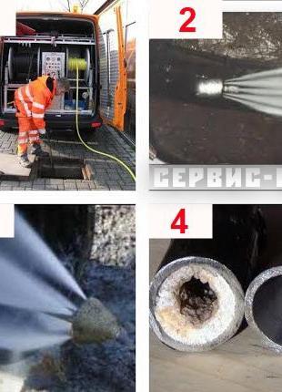 Прочистка канализации Выкачка ям Илосос Ассенизатора Киев/обл