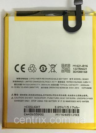 Аккумуляторная батарея (АКБ) для Meizu BA621 (M5 Note M621), 3...