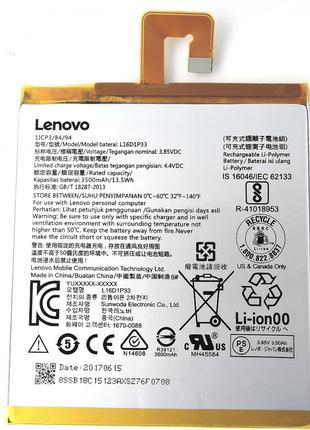 Аккумуляторная батарея (АКБ) для Lenovo L16D1P33 Tab 7 TB-7504...
