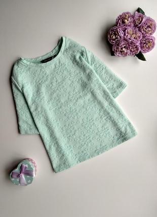Мятная фактурная блуза new look