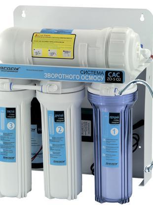"""Система очистки воды """"Насосы+"""" CAC-ZO-5/Q2 (с насосом и мембра..."""