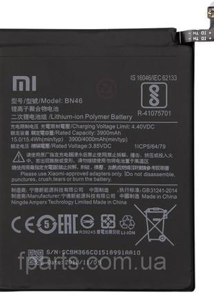 Аккумуляторная батарея (АКБ) BN46 Xiaomi Redmi 7 m1810f6lg, Re...