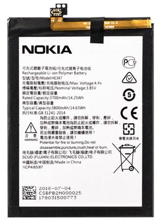 Аккумуляторная батарея (АКБ) Nokia 7 Plus HE347 3800 mAh