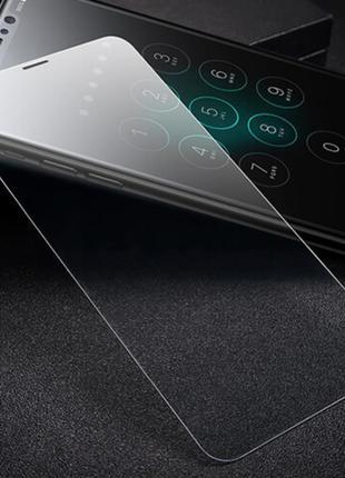 Защитное стекло для LeEco Le 2 Pro (0.3 мм, 2.5D, с олеофобным...