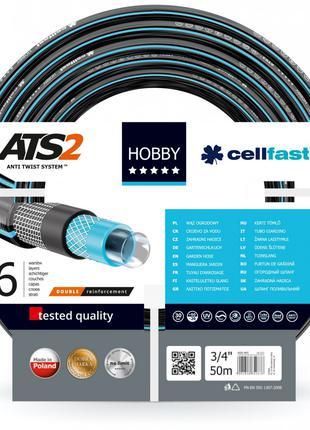 "Шланг Cellfast Hobby ATS 3/4"" 50м 16-221"