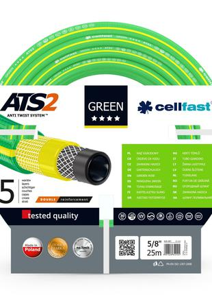 Шланг Cellfast Green ATS2 5/8' 25м 15-110