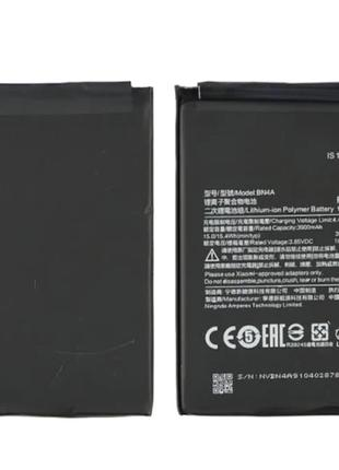 Аккумуляторная батарея (АКБ) BN4A Xiaomi Redmi Note 7, M1901F7...