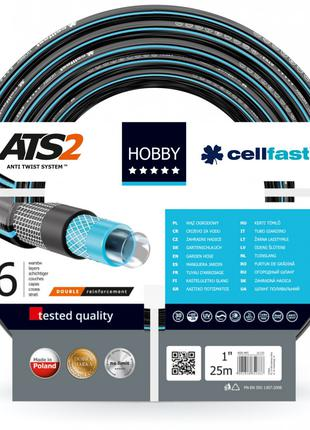 "Шланг Cellfast Hobby ATS2 1"" 25м 16-230"