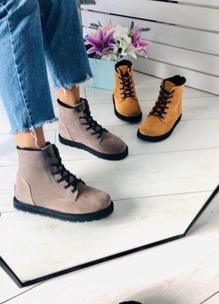 Lux обувь!😍стильные зимние натуральные ботинки на шнуровке