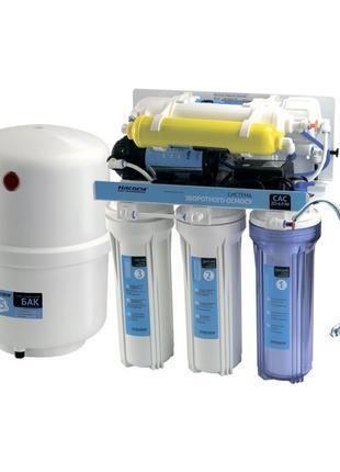 """Система очистки воды """"Насосы+"""" CAC-ZO-6P/M (с насосом и минера..."""
