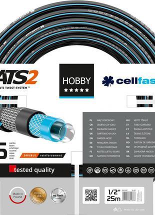 "Шланг Cellfast Hobby ATS2 1/2"" 25м 16-200"