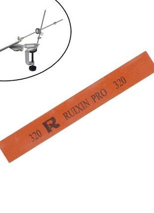 Брусок камень абразивный сменный для точилок Ruixin Pro, 320 грит