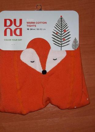 Махровые памперсные колготки для девочки