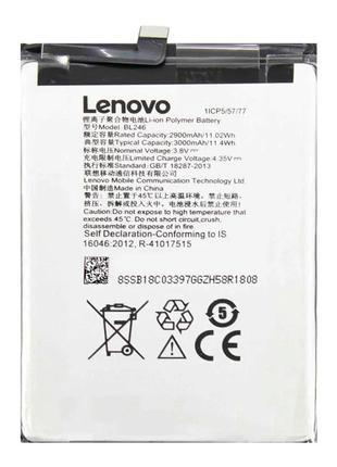 Аккумулятор Lenovo BL246 для Lenovo Vibe Shot Z90-7 / Vibe Max...