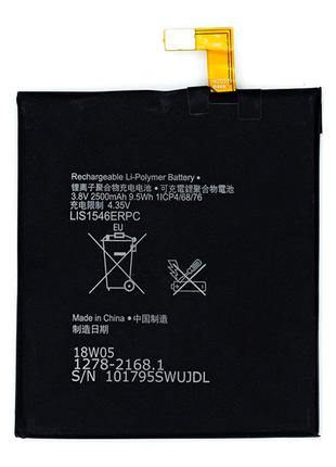Аккумулятор Sony LIS1546ERPC для Sony Xperia C3 / Xperia T3 (2...