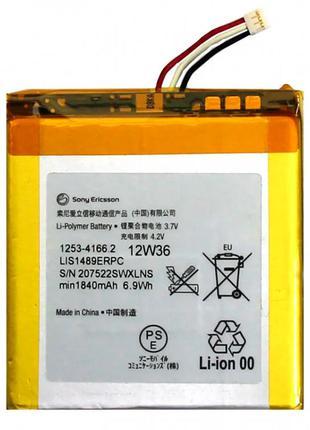 Аккумулятор Sony LIS1489ERPC для Sony LT26w Xperia acro S (180...