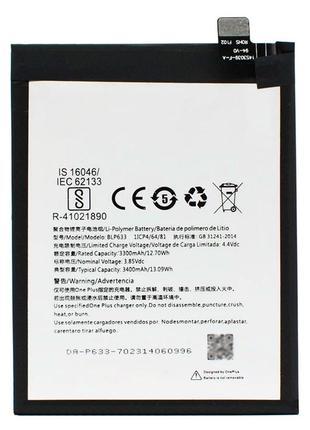 Аккумулятор OnePlus BLP633 для OnePlus 3T (3400 mAh)