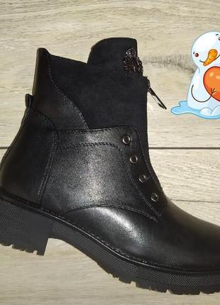 Ботинки зимние женские жіночі полуботинки зима
