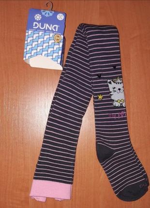 Махровые колготки детские для девочки