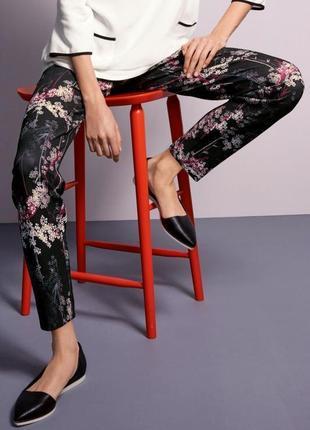 Шикарные брюки штаны сигары с цветочным принтом