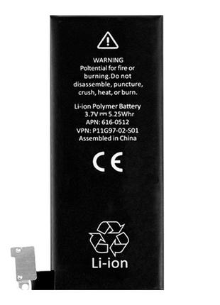 Аккумулятор для Apple iPhone 4 (1420 mAh)