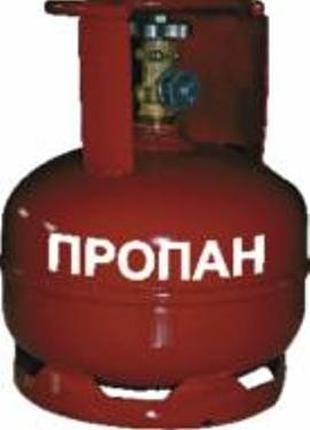 Газовый баллон бытовой 5 л
