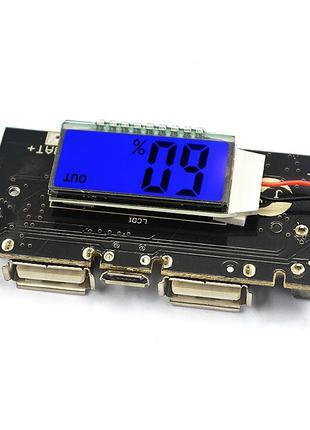 Контроллер зарядки Li-ion батарей 18650 для Power Bank ЖК-дисп...
