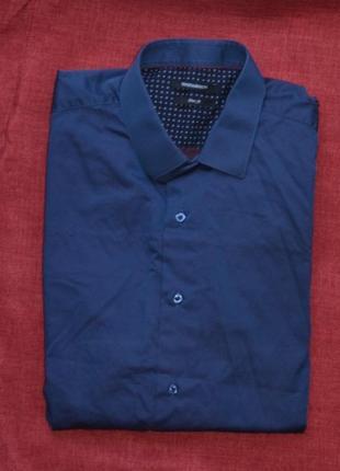 💥только до 11.04!💥 распродам гардероб!  шикарная  рубашка с пе...
