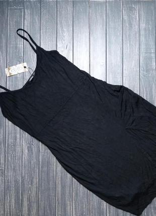 Черное платье в бельевом стиле от boohoo размер 22uk